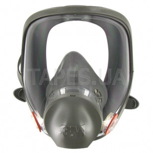 3m 6900 full mask