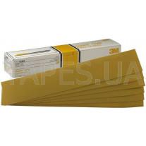 Абразивная полоска 3М 03583 для длинных шлифков Hookit без пылеотвода, золотистый, 255P, P320, 70mmx425mm