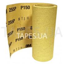 Абразивная бумага в рулоне 3М 04397 без пылеотвода, золотой, 255P, P150, 115mmx50m