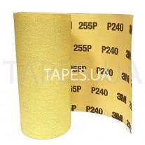 Абразивная бумага в рулоне 3М 61055 без пылеотвода, золотой, 255P, P240, 75mmx1m