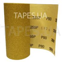 Абразивная бумага в рулоне 3М 04400 без пылеотвода, золотой, 255P, P80, 115mmx1m