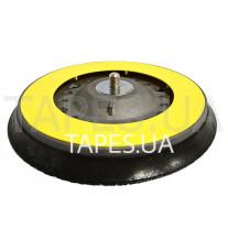 Оправка 3М 50391 для абразивных кругов (дисков) Hookit, 5/16, 861А, диаметр 150мм, мягкая конфигурация, 15 отверстий