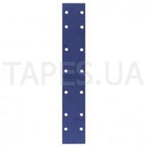 Абразивная полоска 3М 60398 для длинных шлифков Hookit II с пылеотводом, пурпурный, 730U LS707D, P60, 70mmx419mm