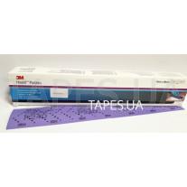 Полоска абразивная 3M 30617 Hookit™ Purple+ пурпурная 334U градация Р240, 70 мм x 396 мм
