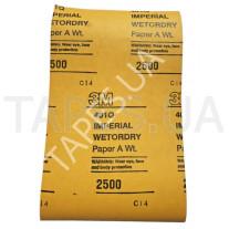 Микротонкий абразив 3М 02045 401Q Magic в листах (наждачная водостойкая бумага), 138х230, Р 2500