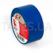 Высококачественная ПВХ лента Scapa 2721 для разметки пола, маркировки, цветного кодирования (50мм х 33м х0,16мм) синий цвет