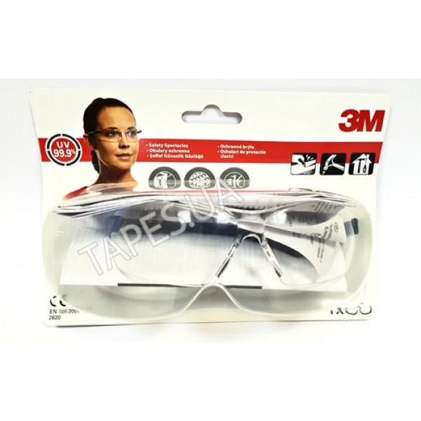 Прозрачные очки 3М 2820