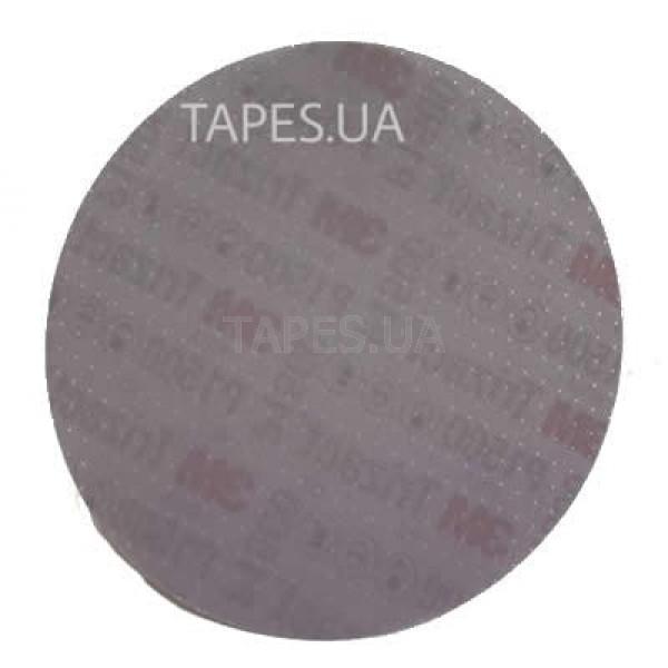 Абразивный диск 05600 Р1500