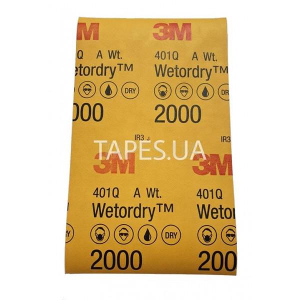 3m-wetodry-3m-09546