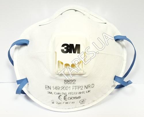 3m-respirator-8822