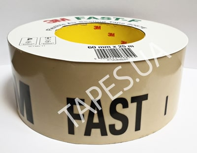 3m-8067-sealing-tape