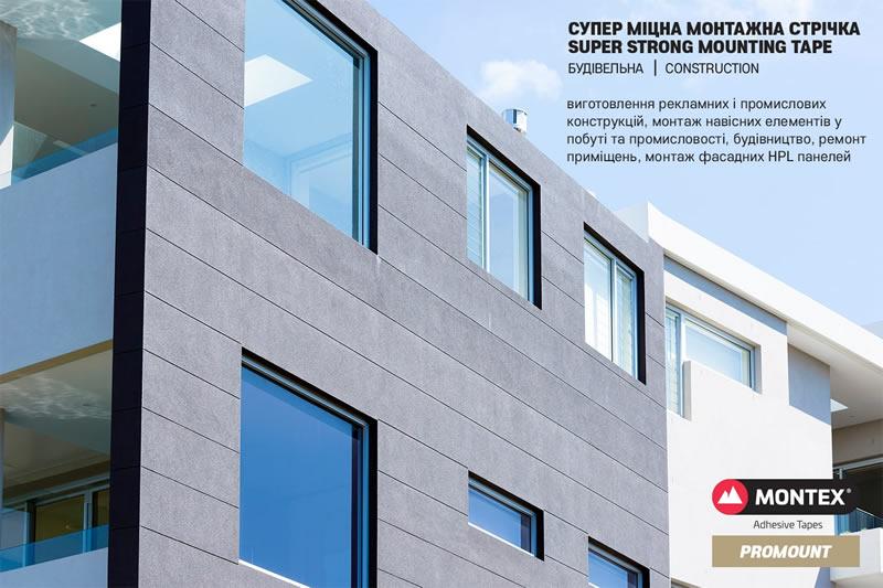 Монтаж HPL панелей на фасад здания скотч Монтекс